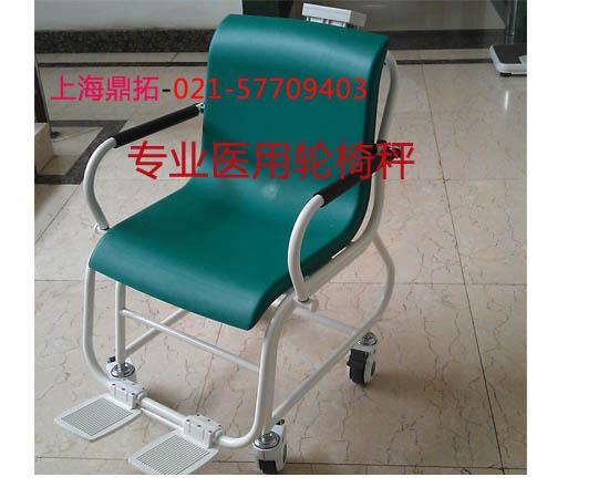 医疗轮椅电子称