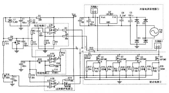 电子负载的工作原理及应用