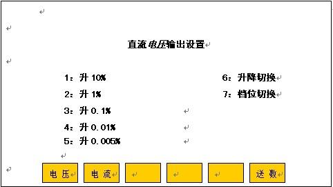 lybsy-iii-交流采样变送器校验仪