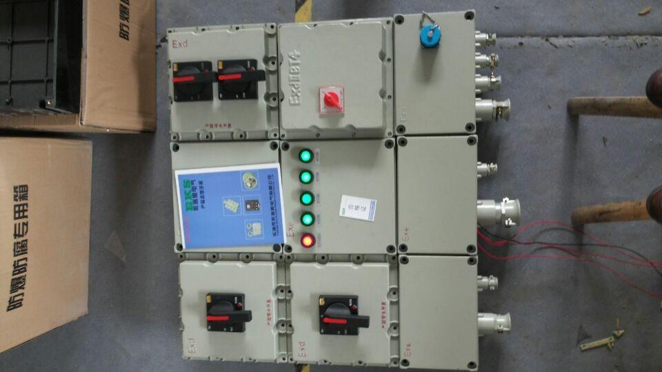 bxm61-4k 防爆照明配电箱生产商,4路防爆照明配电箱带