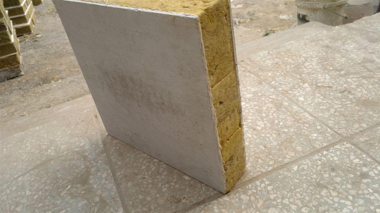 石材验收单模板