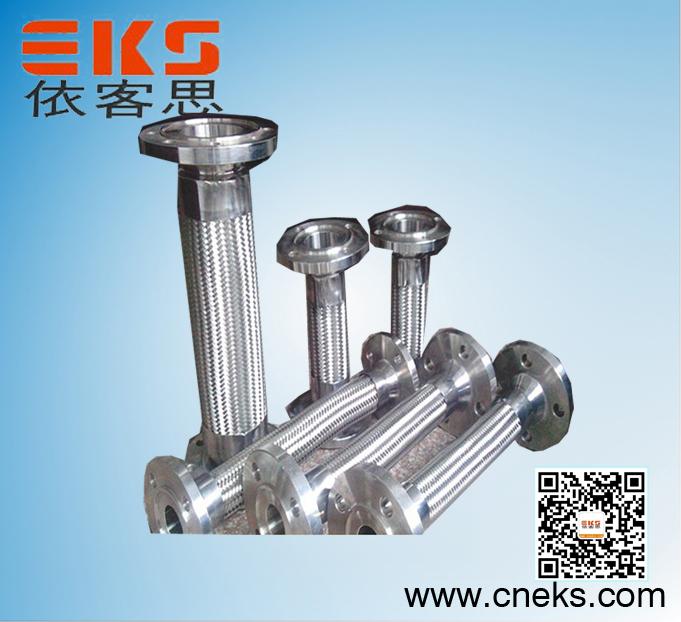 NGD-III-25*500B不锈钢防爆挠性连接管穿线管连接管