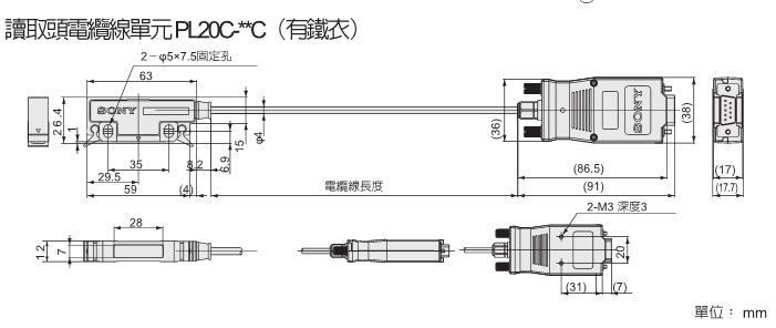 电路 电路图 电子 工程图 平面图 原理图 701_296