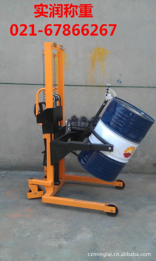 三百千克手动翻转倒桶车电子称【300公斤电子油桶秤