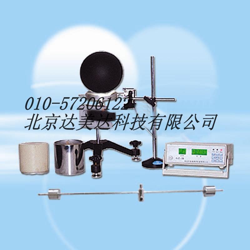 谐振电路实验实物图