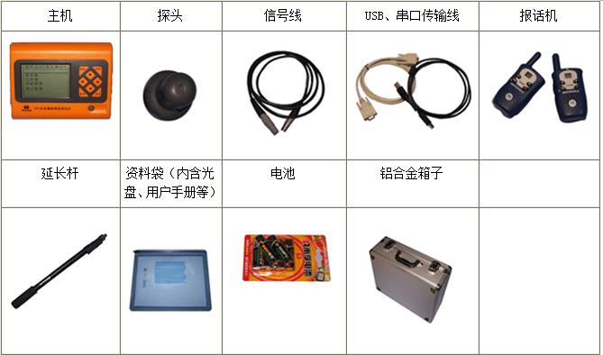 h51-神州华测h51非金属板厚度测试仪南京现货供应