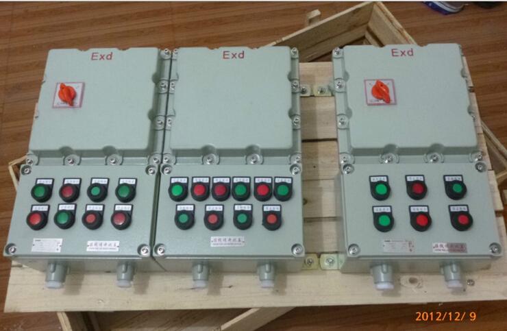 bqc-g防爆综合磁力起动器/bqd防爆正反转磁力启动器