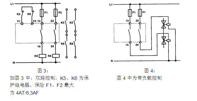 x1 双手继电器使用说明  初次使用: 在应用时应注意只有输出触点13-14