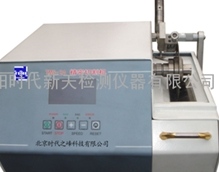 TMG-2A型