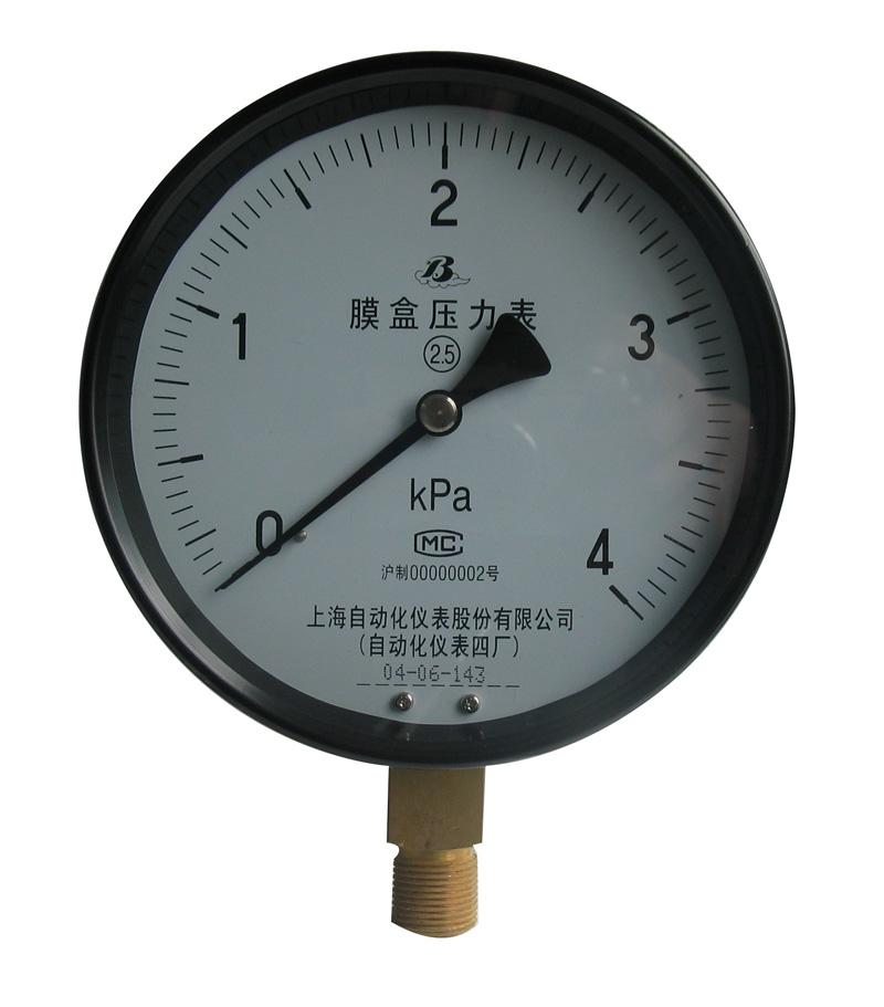 不锈钢差压表,电接点压力表,防爆电接点压力表,氨压力表,压力表校验仪