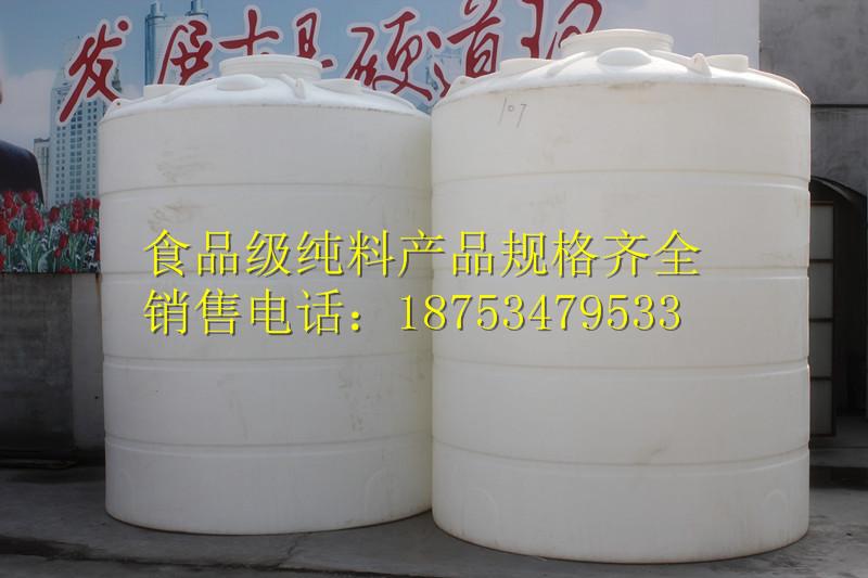 山东8吨塑料桶