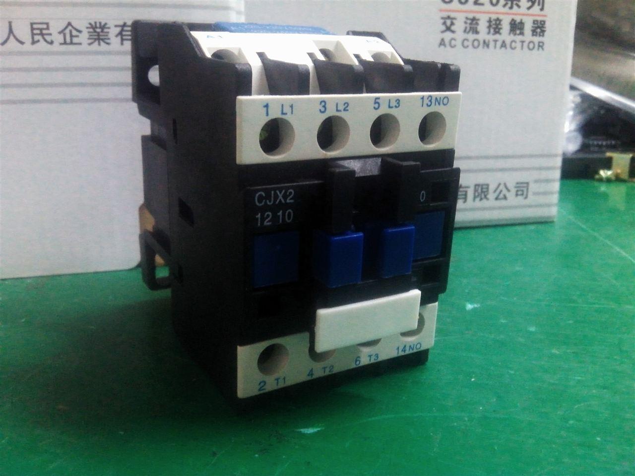 cjx2-1210交流接触器-产品报价-温州上信电器有限