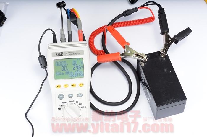 原装进口台湾泰仕tes-33 电池容量测试仪