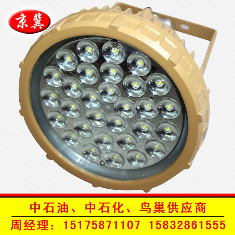 维护节能灯由铝合金压铸成型,电器腔内含led开关电源,接线端子等电器