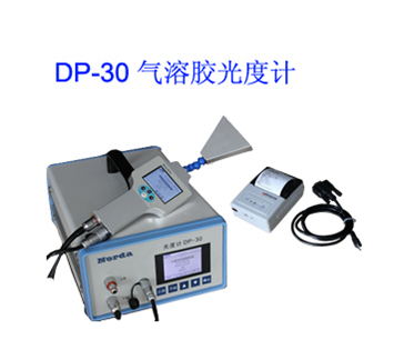 DP-30 气溶胶光度计