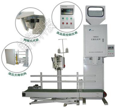 淀粉自动定量包装秤