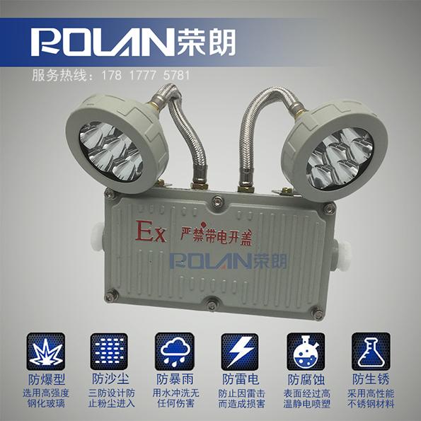 (内置应急线路板和市场上常规节能环保的锂电池组或老式的铅酸电池组)