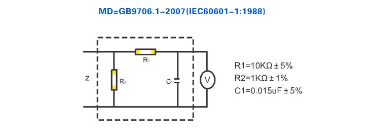 电路 电路图 电子 原理图 732_262
