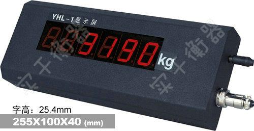 XK3190-YHL1寸地磅显示器