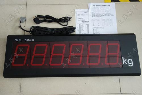 XK3190-YHL5寸地磅显示器