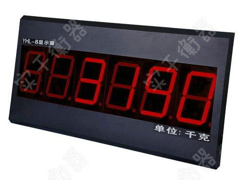 XK3190-YHL8寸地磅显示器