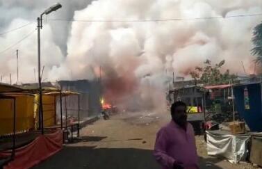 烟花厂爆炸