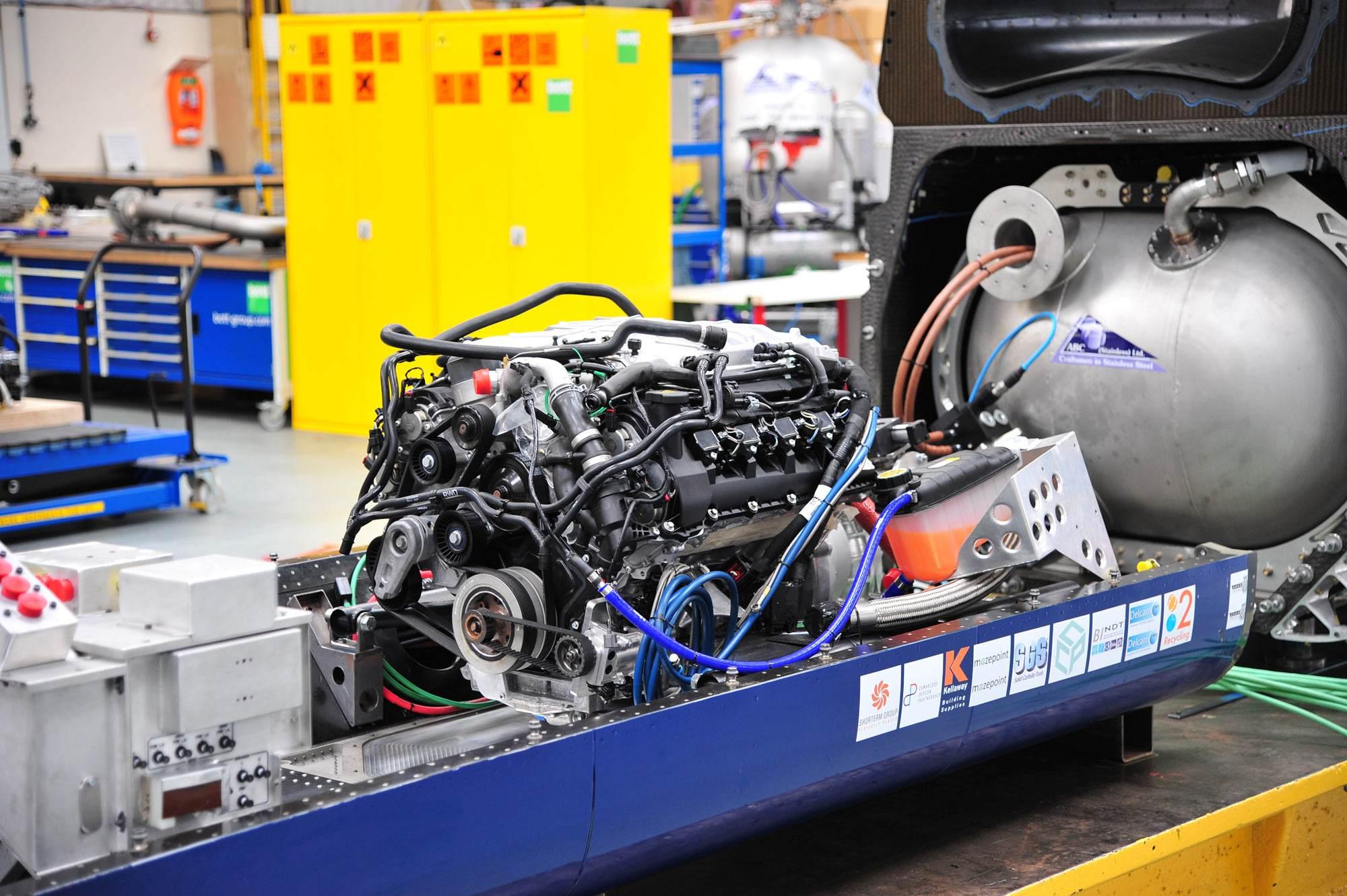 超音速汽车维修