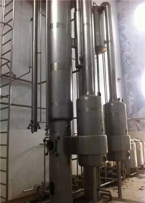 手中央循环管式蒸发器
