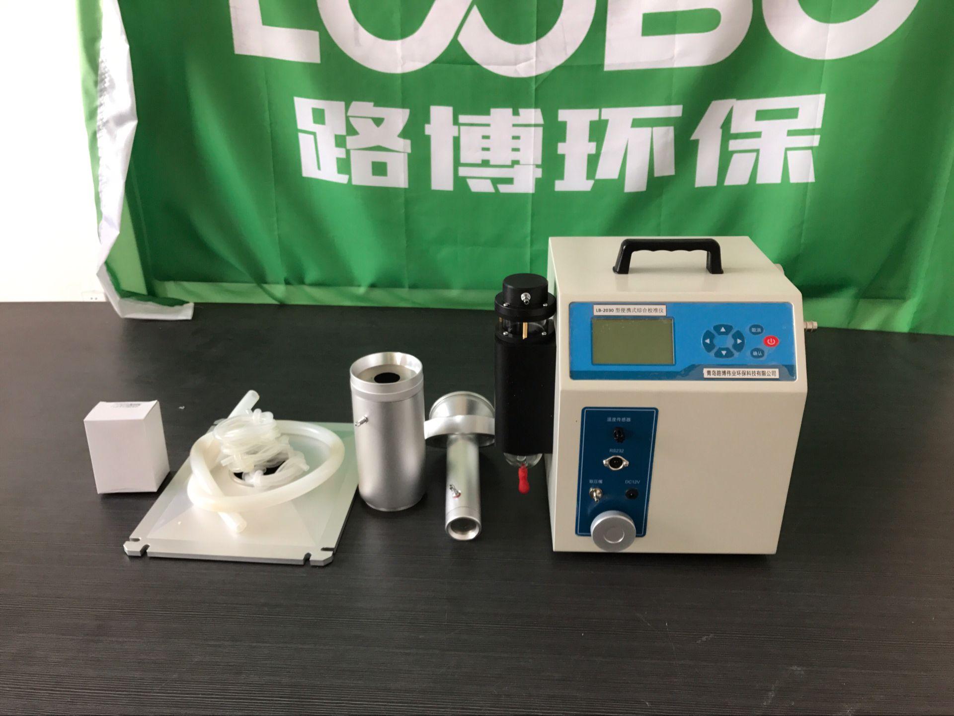 粉尘采样器校准器丨教程采样器校准器丨烟尘采3.0flash气体图片
