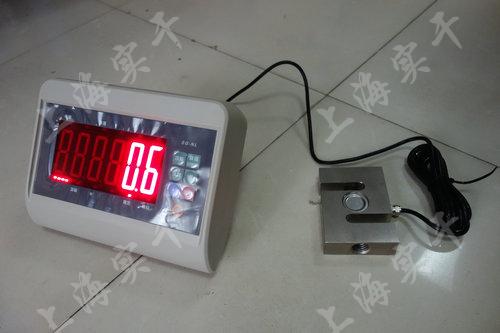 S型拉压传感器