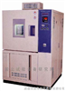 大型高低温试验箱