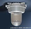 GC101供应防水防尘防震防眩灯GC101- GC101价格- GC101厂家NFC9180型防眩泛光灯