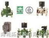 EDS345-1-250-000德国HERION模拟压力传感器,海隆压力传感器