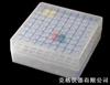 M194700冷冻盒价格