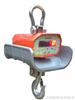 OCS10T吊泵,10T电子吊泵,10T工业吊泵