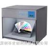 深圳标准光源对色箱