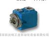 威格士VICKERS叶片泵@威格士液压泵型号