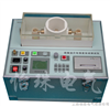 MS2673-IIB絕緣油介電強度測試儀