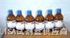 5-核黄素磷酸钠盐