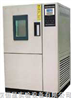 ST-GDS系列高低温湿热试验箱