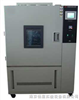 ST-GDJS系列高低温交变湿热试验箱