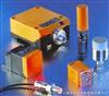IA0004 IA000A IA0017上海特價供應德國易福門IFM傳感器