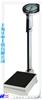 TZ身高秤,体重秤,上海沃申工贸有限公司传统压杆测量方式身高体重体检秤