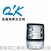 NFC9131-W2*400W优惠NFC9131-W2*400W,节能型热启动泛光灯, 海洋王照明-NFC9131/400W金卤灯批发