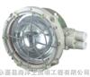 BPC8150AHQ-N250优惠供应BPC8150AHQ-N250防爆棚顶灯|CBB防爆吸顶灯|防爆棚顶灯(BPC8150A)