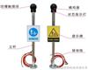 DS/PS-A人体静电释放报警仪