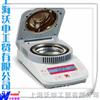 MB23水份测定仪。MB23水份测定仪,上海沃申工贸有限公司主要代理产品红外测定卤素测定水份测定仪器