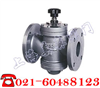 JSV-16平衡阀,动态平衡阀,流量控制阀
