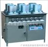 RFHP-4.0型自动调压混凝土抗渗仪