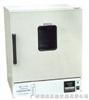 DHG-9040全自动干燥箱
